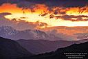 Закат над Северо-Чуйским хребтом